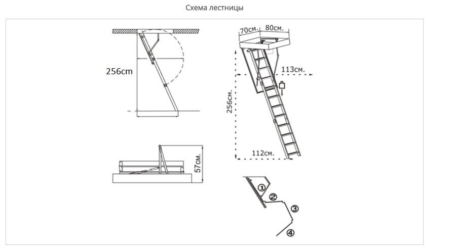 Лестница для крыши своими руками чертежи 178